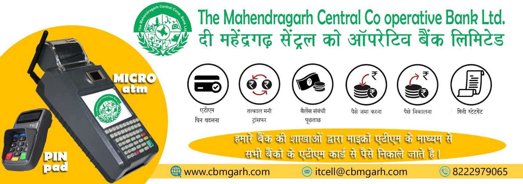Mahendragarh Central Coop Bank Micro ATM